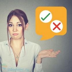 Photo of 20 ситуацій, в яких навіть самі ввічливі люди не приносять вибачення