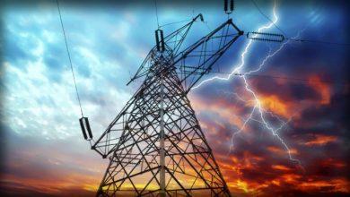 Photo of Куди дівається вироблена, але не використану електрику?